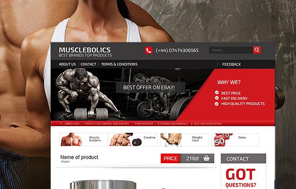 musclebolics-1